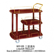 Xe phục vụ WY-05