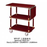 Xe phục vụ WY-07