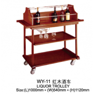 Xe phục vụ WY-11