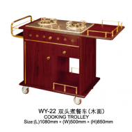Xe phục vụ WY-22